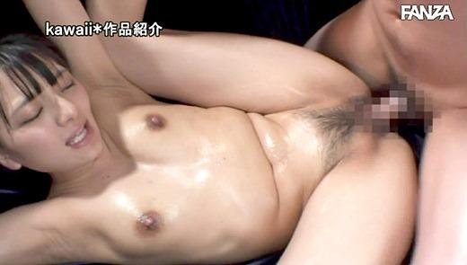 葵爽 画像 53