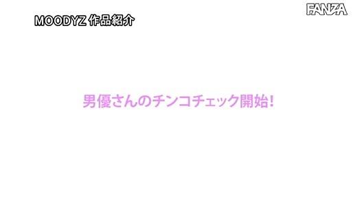 蒼井結夏 画像 25