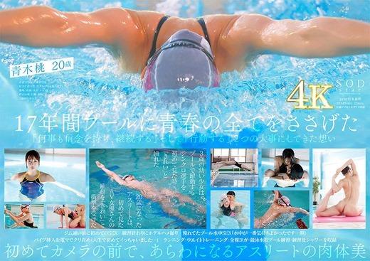 青木桃 220