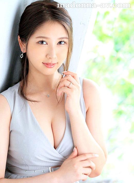 青田悠華 画像 11