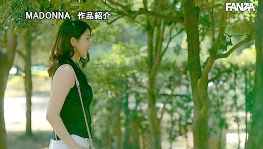 青田悠華 画像 22