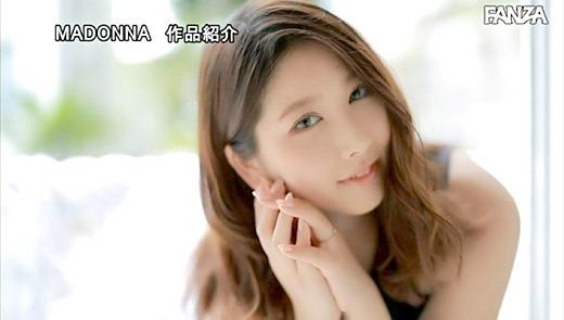 青田悠華 画像 26