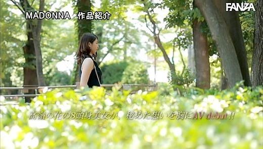 青田悠華 画像 30