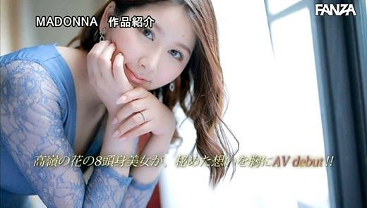 青田悠華 画像 32