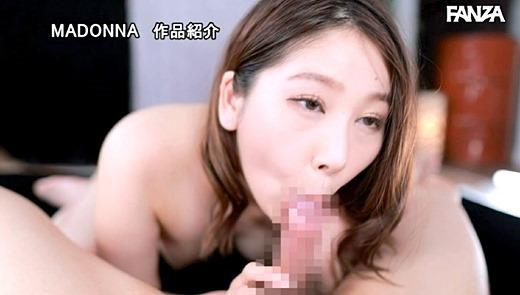 青田悠華 画像 51