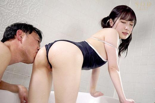 朝田ひまり 13