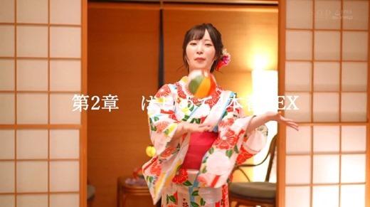 朝田ひまり 39