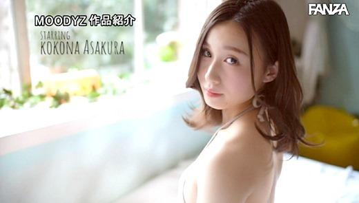 朝倉ここな 画像 18
