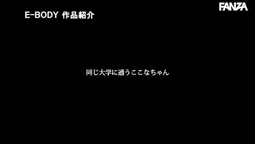 朝倉ここな 画像 15