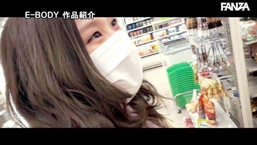 朝倉ここな 画像 24
