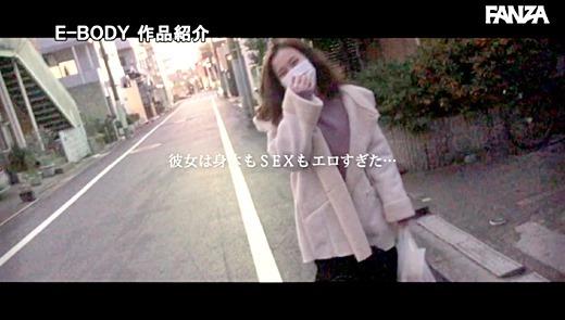 朝倉ここな 画像 70