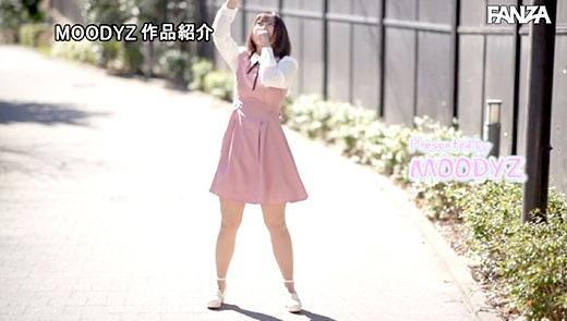 綾瀬ひまり 画像 14