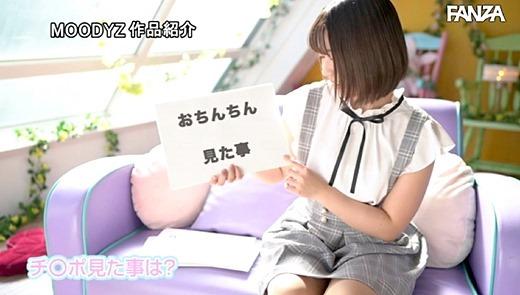 綾瀬ひまり 画像 29