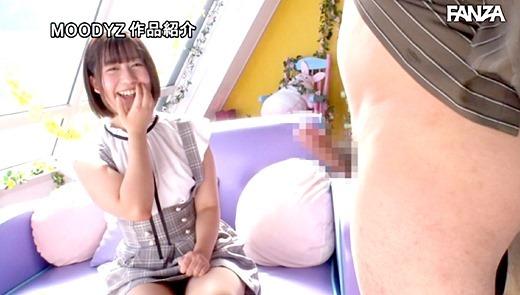 綾瀬ひまり 画像 32