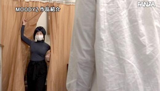 1000円カットのおネエさん 12