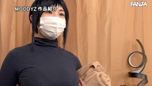1000円カットのおネエさん 14