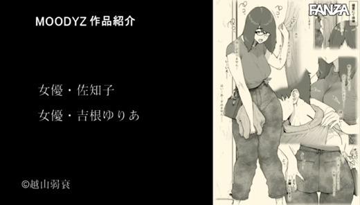 1000円カットのおネエさん 15