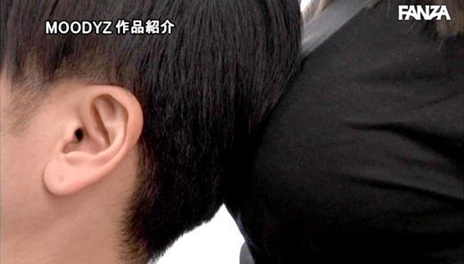 1000円カットのおネエさん 19