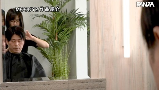 1000円カットのおネエさん 20