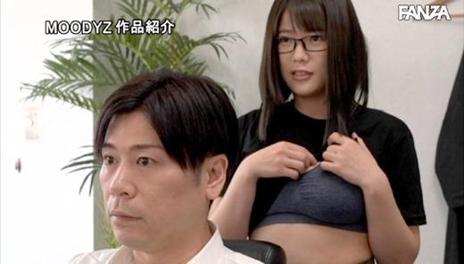 1000円カットのおネエさん 21