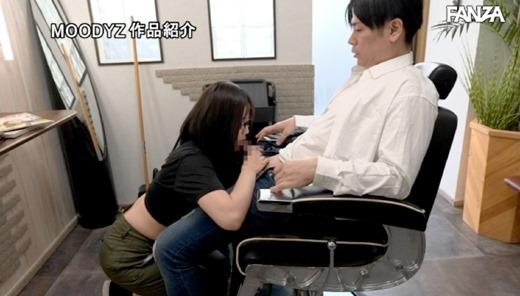 1000円カットのおネエさん 22