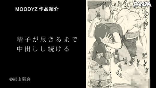 1000円カットのおネエさん 35