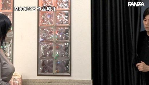 1000円カットのおネエさん 55