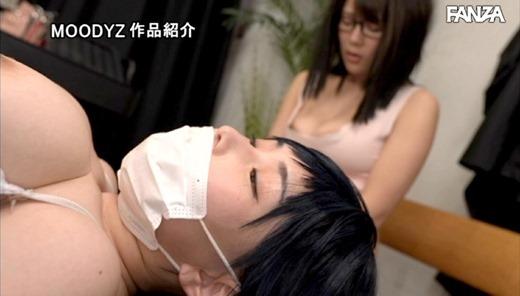 1000円カットのおネエさん 75