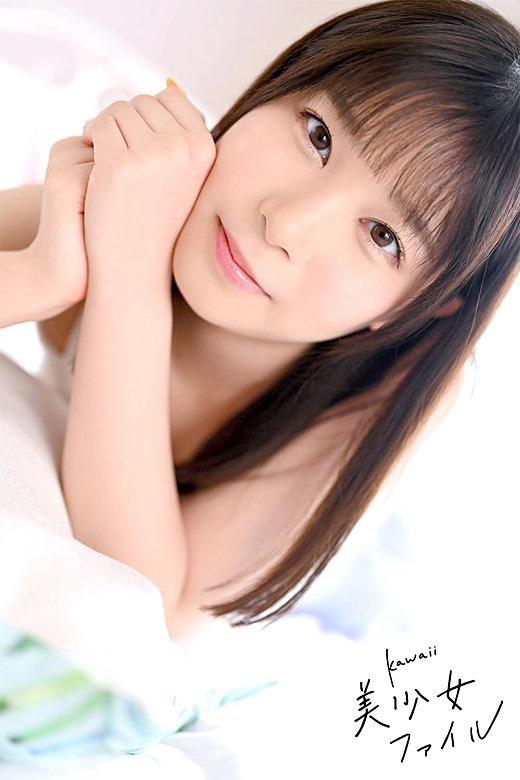 江本あやみ 画像 12
