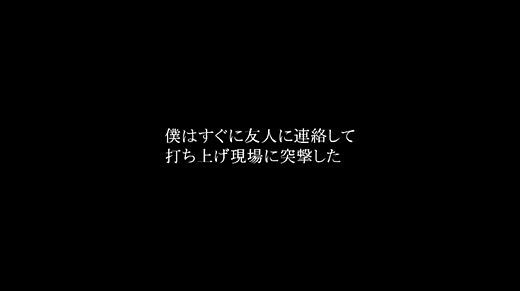 神嶋江梨子 画像 13