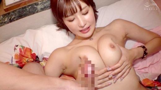藤森里穂 59