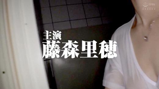 藤森里穂 68