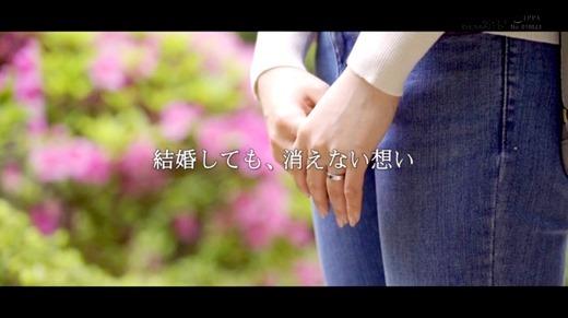 藤崎ほなみ 24