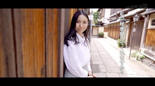 藤崎ほなみ 26