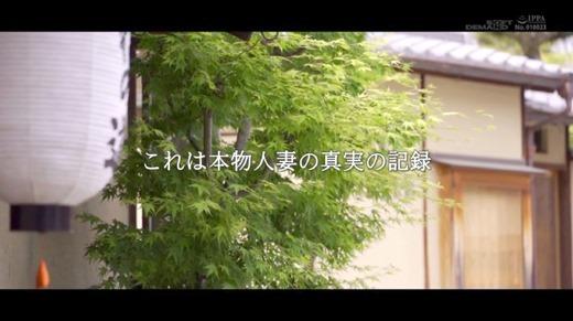 藤崎ほなみ 27