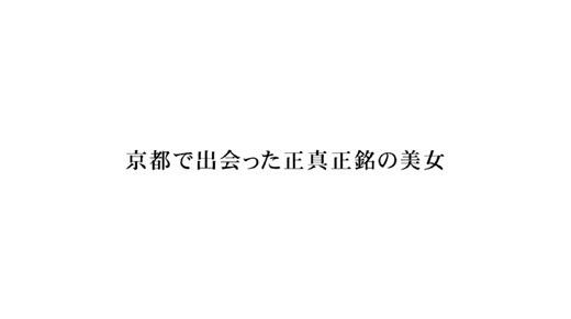藤崎ほなみ 32