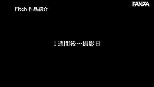藤沢麗央 画像 34