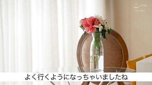 福永ねお 画像 15