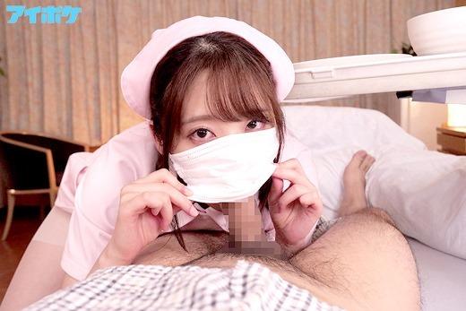 二葉エマ 画像 05