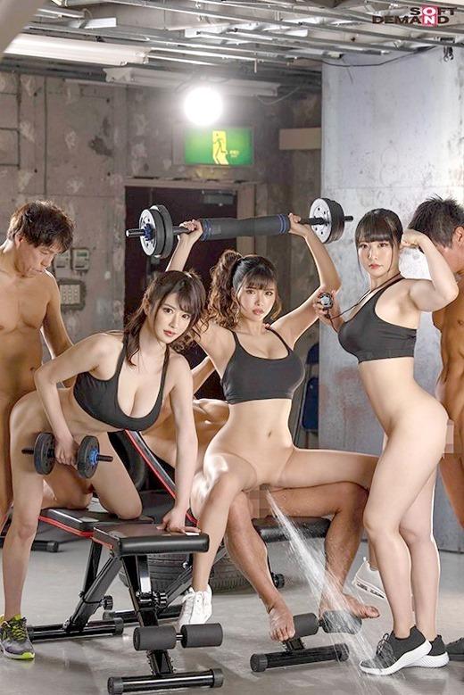 即ハメ筋トレジム 02