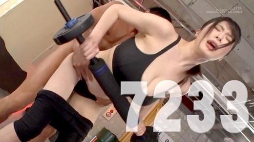 即ハメ筋トレジム 34