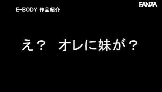楪カレン 逢見リカ 14