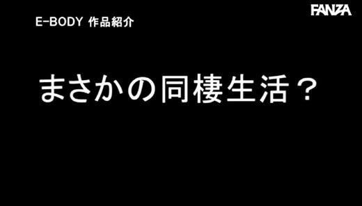 楪カレン 逢見リカ 33
