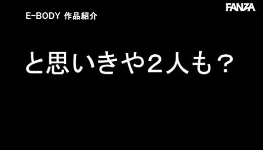 楪カレン 逢見リカ 38