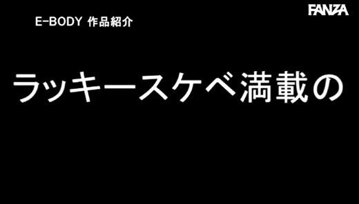 楪カレン 逢見リカ 43