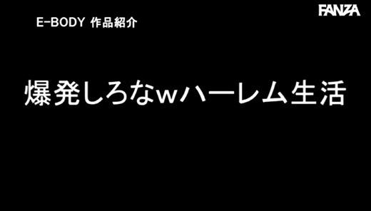 楪カレン 逢見リカ 52