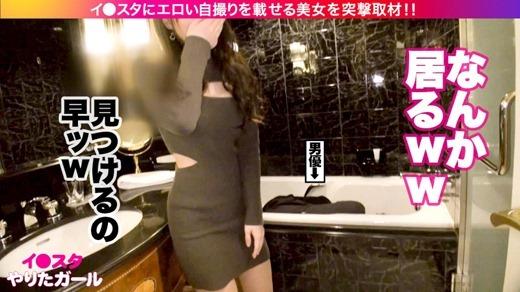 ハメ撮りセックス画像 14