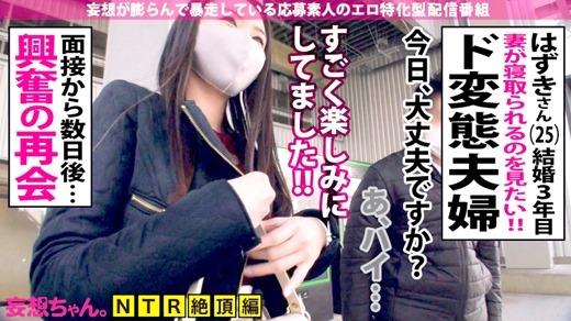 ハメ撮りセックス画像 08