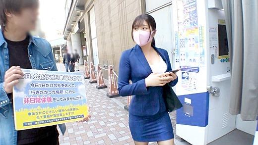 ハメ撮りセックス画像 48