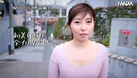 初美ゆりか 画像 52